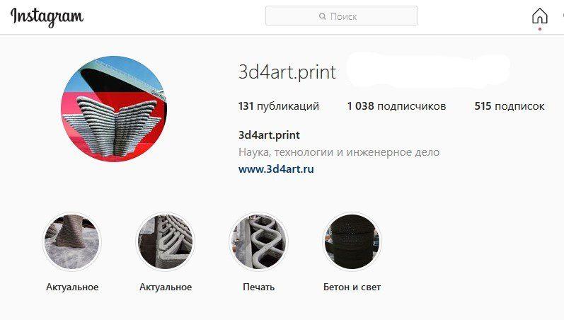 галерея_3d_изделий instagram